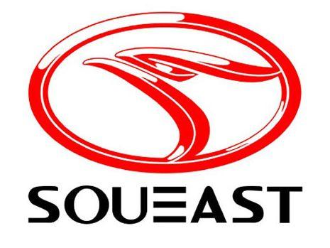 Эмблема Soueast