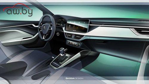 Skoda показала интерьер новой модели