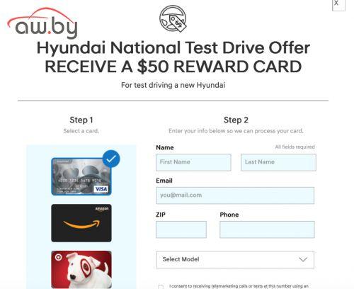 Hyundai будет платить за тест-драйв своих машин