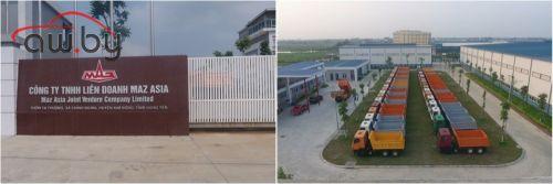 МАЗ построил новый завод по фен-шую
