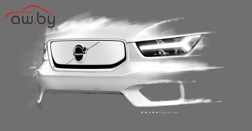 У новой Volvo будет сразу два багажника