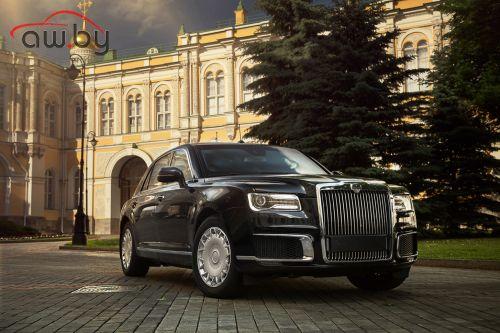Заказов на Aurus из-за ослабления рубля не стало меньше