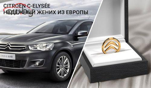 Lifan Центр Минск вступил в схватку «невест»! Смотрим все фото неВест!