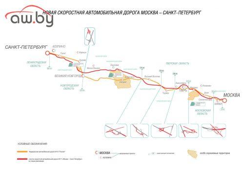 На четырех участках трассы «Москва-Петербург» повысили плату за проезд