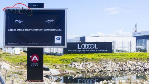 BMW подшутила над Audi и получила ответ (фото)