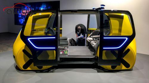 Volkswagen показал большую машину с детскими игрушками
