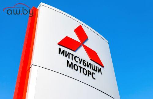 Марка Mitsubishi Motors сменит название