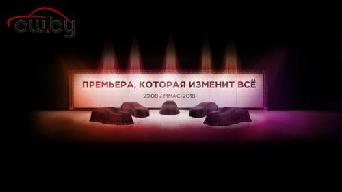 АВТОВАЗ пообещал новинку, которая «изменит всё»