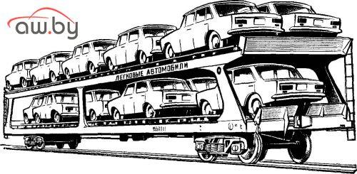 Массовая и штучная транспортировка автомобилей по железной дороге